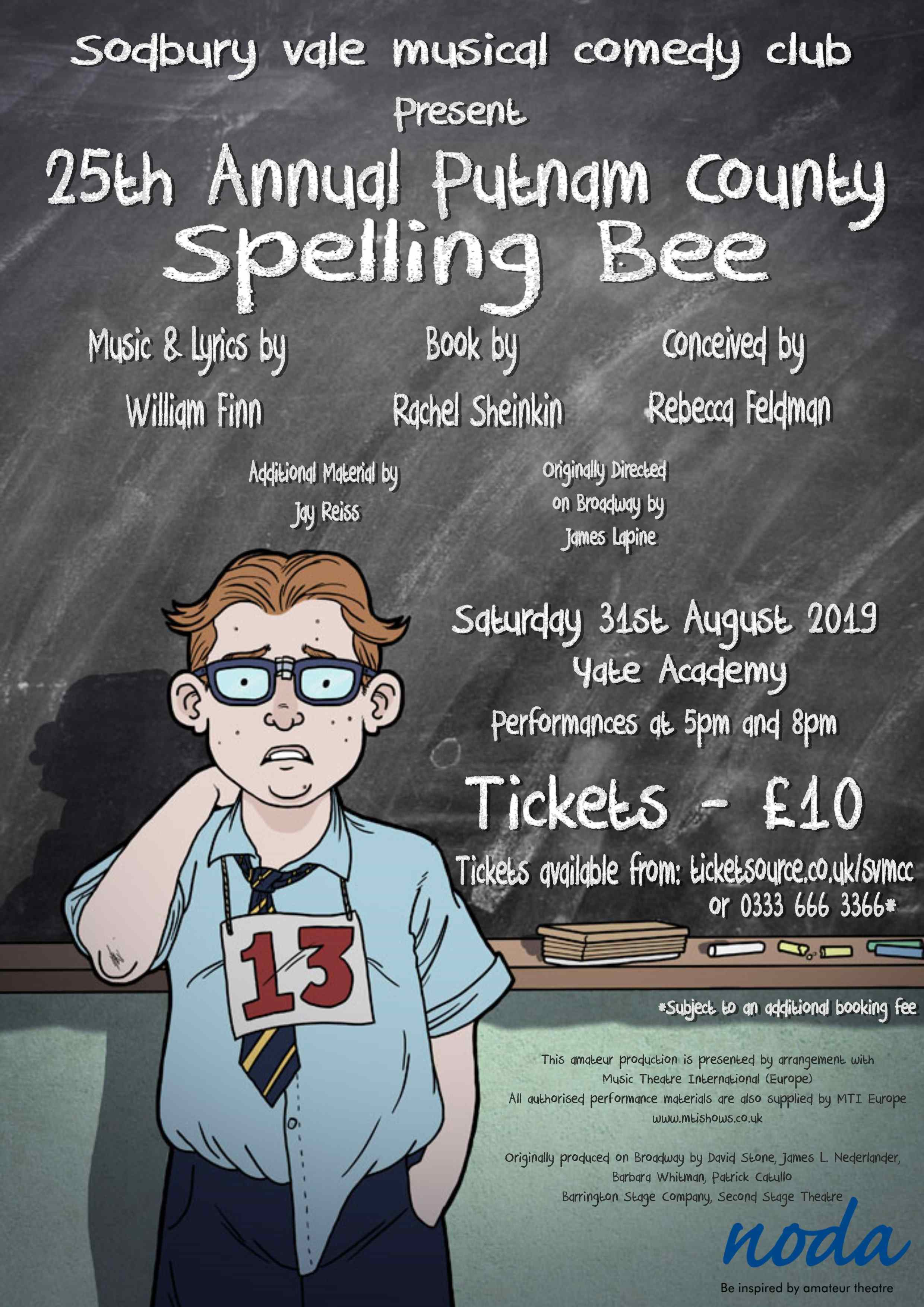 25th Annual Putnam County Spelling Bee banner image