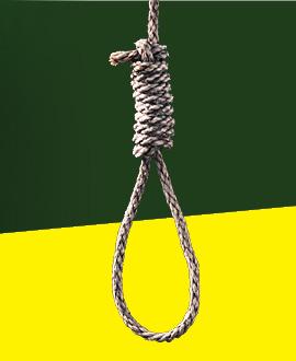 Hangmen banner image