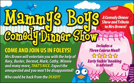 MAMMY's Boys banner image