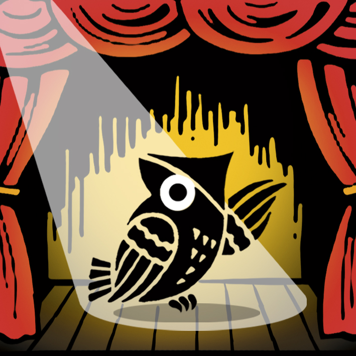Old Time Music Hall banner image