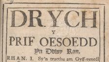 Curaduron yn Cyflwyno - Curators Present: Datgelu Trysorau Print Cynnar y Llyfrgell