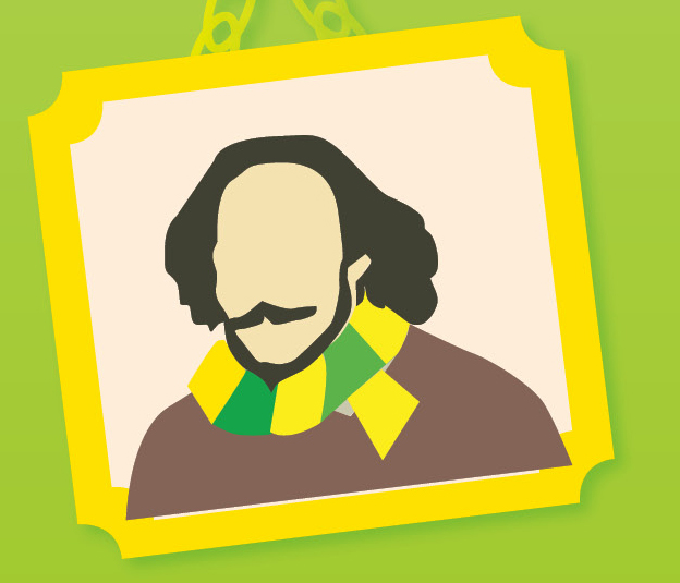 SHAKESPEARE IN THE CITY banner image