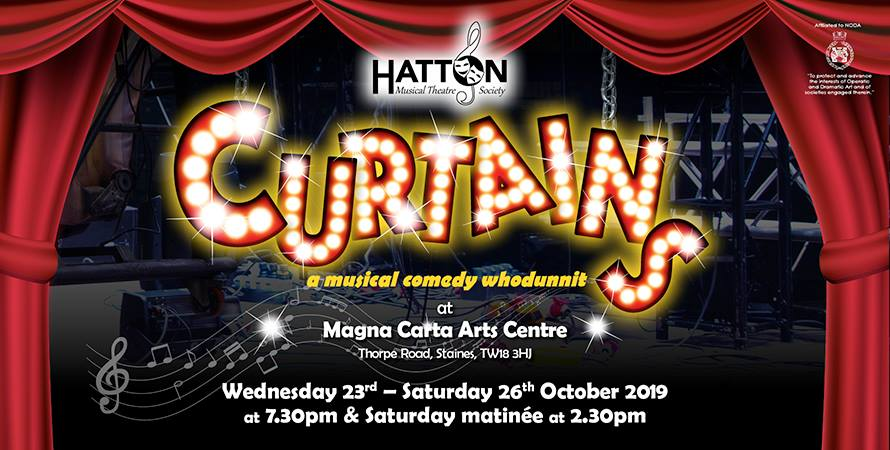 Curtains banner image
