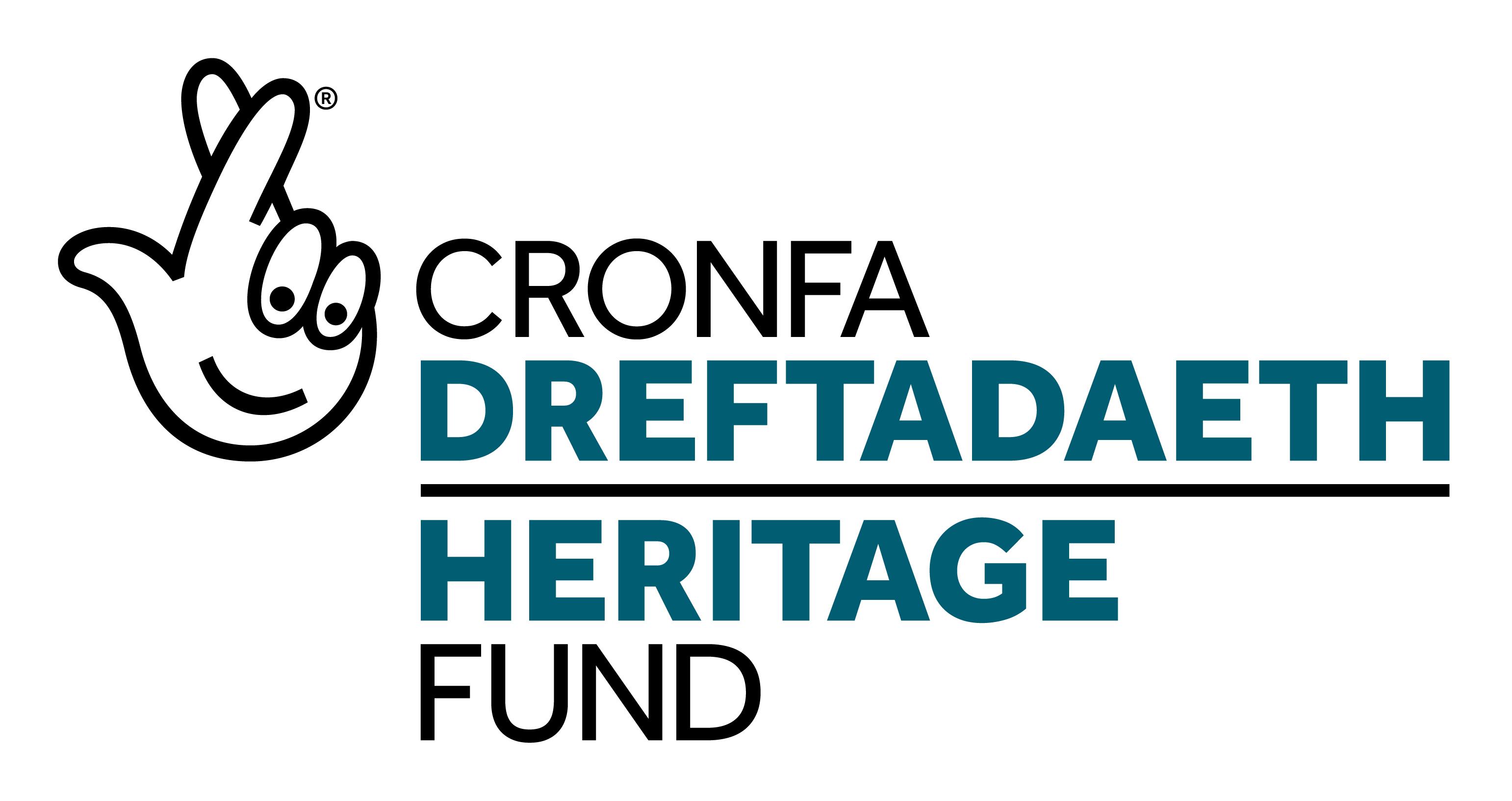 Sesiwn Cronfa Dreftadaeth y Loteri Genedlaethol / National Lottery Heritage Fund Information Session banner image