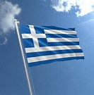 Greek Meze banner image